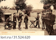 Shooting ranges in Germany, 2. Königlich Sächsisches Jäger-Bataillon Nr. 13, 1903, Dresden, 2. Königlich Sächsisches Jäger, Batallion Nr. 13, Auf dem Schießstand (2019 год). Редакционное фото, фотограф Liszt Collection / age Fotostock / Фотобанк Лори