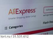 Купить «Страница сайта интернет-магазина AliExpress на английском языке», фото № 31531612, снято 26 января 2020 г. (c) Юлия Перова / Фотобанк Лори