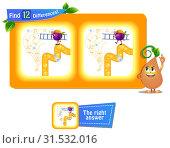 Купить «funny fruit song 12 differences», иллюстрация № 31532016 (c) Седых Алена / Фотобанк Лори