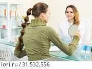Female client visiting in aesthetic medicine center. Стоковое фото, фотограф Яков Филимонов / Фотобанк Лори