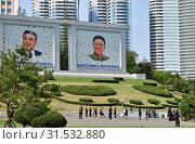 Купить «Pyongyang, North Korea», фото № 31532880, снято 29 апреля 2019 г. (c) Знаменский Олег / Фотобанк Лори