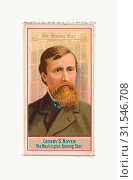Crosby S. Noyes, The Washington Evening Star, from the American Editors series (N1) for Allen & Ginter Cigarettes Brands, 1887, Commercial color lithograph... (2017 год). Редакционное фото, фотограф © Copyright Artokoloro Quint Lox Limited / age Fotostock / Фотобанк Лори