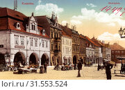 Buildings in Chomutov, Market squares in the Czech Republic, Markets in the Czech Republic, 1912, Ústí nad Labem Region, Komotau, Markt (2019 год). Редакционное фото, фотограф Copyright Liszt Collection / age Fotostock / Фотобанк Лори