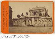 Купить «Franz Josef - Brunnen.,Francis Josef's Fountain, Oscar Kramer (Austrian, 1835 - 1892), about 1865, Albumen silver print», фото № 31560124, снято 7 сентября 2018 г. (c) age Fotostock / Фотобанк Лори
