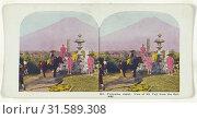 Купить «Fujiyama, Japan. View of Mt. Fuji from the Railway, about 1905, Color Photomechanical,», фото № 31589308, снято 7 сентября 2018 г. (c) age Fotostock / Фотобанк Лори