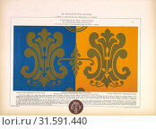 Купить «Complimentary colors blue and orange, L'harmonie des couleurs, Guichard, Édouard, b. 1815, Chromolithograph, 1880, Plate numbered 37 in upper right corner.», фото № 31591440, снято 7 сентября 2018 г. (c) age Fotostock / Фотобанк Лори