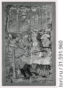 Купить «Prodigal son dissipating his patrimony at an tavern/brothel», фото № 31591960, снято 17 октября 2018 г. (c) age Fotostock / Фотобанк Лори