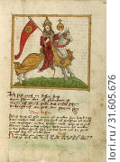 Купить «The Sun Represented as an Emperor on Horseback, Augsburg, Germany, shortly after 1464, Watercolor and ink on paper bound between original wood boards covered...», фото № 31605676, снято 7 сентября 2018 г. (c) age Fotostock / Фотобанк Лори