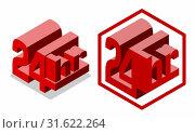 Купить «24 hours vector icon», иллюстрация № 31622264 (c) Александр Володин / Фотобанк Лори