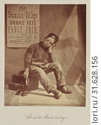 Купить «It Won't Rain To-day, Oscar Gustave Rejlander (British, born Sweden, 1813 - 1875), Great Britain, about 1865, Albumen silver print», фото № 31628156, снято 7 сентября 2018 г. (c) age Fotostock / Фотобанк Лори