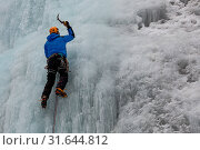 Купить «Ice climbing in Serrai of Sottoguda, The Cathedral, Dolomites, Veneto, Italy, Europe», фото № 31644812, снято 11 июля 2019 г. (c) age Fotostock / Фотобанк Лори
