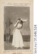 Купить «The Tantrum, 1796–97, Brush and gray wash (Indian ink) on laid Netherlandish paper, Sheet: 9 1/4 x 5 3/4 in. (23.5 x 14.61cm), Drawings, Goya (Francisco...», фото № 31646524, снято 22 мая 2017 г. (c) age Fotostock / Фотобанк Лори