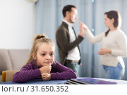 Young woman and man arguing with each other. Стоковое фото, фотограф Яков Филимонов / Фотобанк Лори