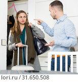 Business trip of wife. Стоковое фото, фотограф Яков Филимонов / Фотобанк Лори