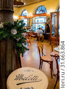 Details inside the Meletti Caffè, Ascoli Piceno, Marche, Italy, Europe. Стоковое фото, фотограф ClickAlps / age Fotostock / Фотобанк Лори