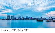 Купить «Morning blue housr over philadelphia pa», фото № 31667184, снято 10 апреля 2020 г. (c) age Fotostock / Фотобанк Лори