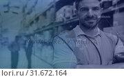 Купить «Warehouse Composition of Man in the warehouse combined with animation of connected things», видеоролик № 31672164, снято 30 сентября 2018 г. (c) Wavebreak Media / Фотобанк Лори