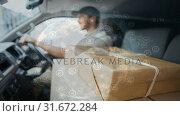 Купить «delivery man in van with interface overlay», видеоролик № 31672284, снято 30 сентября 2018 г. (c) Wavebreak Media / Фотобанк Лори