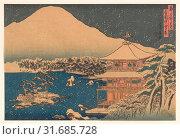 Купить «Kinkakuji seen in Falling Snow, Edo period (1615–1868), Japan, Polychrome woodblock print, ink and color on paper, H. 5 15/16 in. (15.1 cm), W. 8 3/4...», фото № 31685728, снято 8 мая 2017 г. (c) age Fotostock / Фотобанк Лори