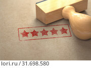 Купить «Five stars printed on craft paper with stamp. Rating, best choice, customer experience and high quality level concept. 3d illustration», фото № 31698580, снято 19 января 2020 г. (c) Maksym Yemelyanov / Фотобанк Лори
