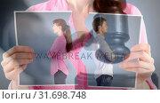 Купить «Conceptual digital animation showing divorce 4k», видеоролик № 31698748, снято 26 октября 2018 г. (c) Wavebreak Media / Фотобанк Лори