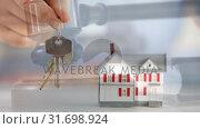 Купить «Conceptual digital animation showing purchase of new house 4k», видеоролик № 31698924, снято 26 октября 2018 г. (c) Wavebreak Media / Фотобанк Лори