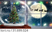Купить «Cute Christmas animation of Christmas tree near window at night 4k», видеоролик № 31699024, снято 26 октября 2018 г. (c) Wavebreak Media / Фотобанк Лори