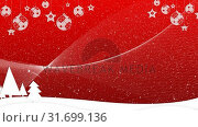 Купить «Digital animation of Christmas landscape with decoration on red background 4k», видеоролик № 31699136, снято 26 октября 2018 г. (c) Wavebreak Media / Фотобанк Лори