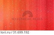 Купить «Digital animation of multicolored background 4k», видеоролик № 31699192, снято 26 октября 2018 г. (c) Wavebreak Media / Фотобанк Лори