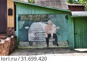 Купить «Боровск, Калужская область. Граффити на металлических вотротах гаража», эксклюзивное фото № 31699420, снято 19 июня 2019 г. (c) Илюхина Наталья / Фотобанк Лори