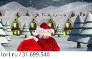 Купить «Santa clause in front of decorated houses combined with falling snow», видеоролик № 31699540, снято 2 ноября 2018 г. (c) Wavebreak Media / Фотобанк Лори