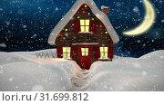 Купить «Video composition with snow over winter scenery at night», видеоролик № 31699812, снято 2 ноября 2018 г. (c) Wavebreak Media / Фотобанк Лори
