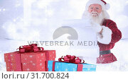 Купить «Santa clause with christmas presents combined with falling snow», видеоролик № 31700824, снято 2 ноября 2018 г. (c) Wavebreak Media / Фотобанк Лори