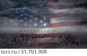Digital animation of American flag swaying in the sky 4k. Стоковое видео, агентство Wavebreak Media / Фотобанк Лори