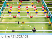 Купить «Toy football players on a table football field.», фото № 31703108, снято 1 июня 2019 г. (c) Акиньшин Владимир / Фотобанк Лори