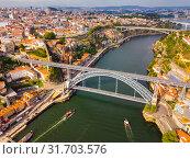 Porto city view with Douro river and Dom Luis I bridge, Portugal (2019 год). Стоковое фото, фотограф Яков Филимонов / Фотобанк Лори