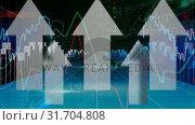 Купить «Front view of statistics analysis with graphics curves, diagrams and arrow», видеоролик № 31704808, снято 5 марта 2019 г. (c) Wavebreak Media / Фотобанк Лори