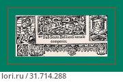 Ulrich von Hutten. Paris, 1519 (2014 год). Редакционное фото, фотограф Artokoloro / age Fotostock / Фотобанк Лори