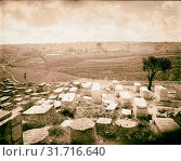 Купить «Jewish tombs on Kidron slope overlooking Jerusalem 1898, Israel», фото № 31716640, снято 29 июня 2018 г. (c) age Fotostock / Фотобанк Лори