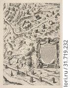 Купить «Urbis Romae Sciographia ex Antiquus Monumentis Accuratiss. Delineata. Collection of maps of Rome, Du Pérac, Etienne, d. 1604, Print, Large archeological...», фото № 31719232, снято 7 сентября 2018 г. (c) age Fotostock / Фотобанк Лори