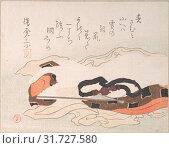 Купить «Belt and Fan on a Piece of Cloth, Edo period (1615–1868), Japan, Polychrome woodblock print (surimono), ink and color on paper, 5 9/16 x 7 1/8 in. (14...», фото № 31727580, снято 9 мая 2017 г. (c) age Fotostock / Фотобанк Лори