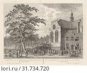 Купить «View of the North Market and Noorderkerk in Amsterdam, The Netherlands, Hermanus Petrus Schouten, Pierre Fouquet (Jr.), 1783», фото № 31734720, снято 28 декабря 2014 г. (c) age Fotostock / Фотобанк Лори