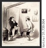 Honoré Daumier (French, 1808 - 1879), Quand on a brulé son dernier chevalet!, 1845, lithograph (2010 год). Редакционное фото, фотограф Artokoloro / age Fotostock / Фотобанк Лори