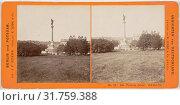 The Victoria Saule Berlin, Germany, Johann Friedrich Stiehm, E. Linde & Co, 1860 - 1890 (2016 год). Редакционное фото, фотограф Artokoloro / age Fotostock / Фотобанк Лори