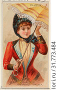 In Action, from the Parasol Drills series (N18) for Allen & Ginter Cigarettes Brands, 1888, Commercial color lithograph, Sheet: 2 3/4 x 1 1/2 in. (7 x... (2017 год). Редакционное фото, фотограф © Copyright Artokoloro Quint Lox Limited / age Fotostock / Фотобанк Лори