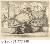 Купить «Fish Construction in Honor of the Entry of Cardinal-Infante Ferdinand into Ghent in 1635, 1636, Engraving, Plate: 11 7/8 × 15 1/4 in. (30.2 × 38.7 cm...», фото № 31777748, снято 22 мая 2017 г. (c) age Fotostock / Фотобанк Лори