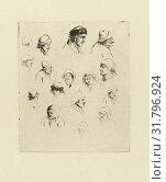 Купить «Study Journal sixteen heads, Marie Lambertine Coclers, 1776 - 1815», фото № 31796924, снято 25 ноября 2014 г. (c) age Fotostock / Фотобанк Лори