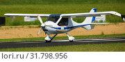 Купить «Picture of small sports airplane at the sport airport», фото № 31798956, снято 20 мая 2018 г. (c) Яков Филимонов / Фотобанк Лори
