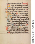 Decorated Text Page, Unknown, Steinfeld, Germany, Europe, about 1180, Tempera colors, gold, silver, and ink on parchment, Leaf: 25.2 x 17.9 cm (9 15/16 x 7 1/16 in.) (2013 год). Редакционное фото, фотограф Artokoloro / age Fotostock / Фотобанк Лори