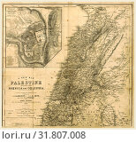 Купить «Map of Palestine, A journal of travels in the year 1838, by E. Robinson and E. Smith, 19th century engraving», фото № 31807008, снято 7 августа 2014 г. (c) age Fotostock / Фотобанк Лори
